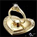 Ring c1