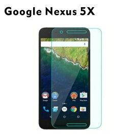 docomo ドコモ Y!mobile Nexus 5x 強化ガラス液晶保護フィルム