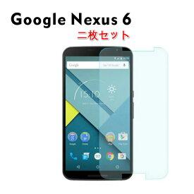 二枚セットY!mobile Nexus 6 強化ガラスフィルム