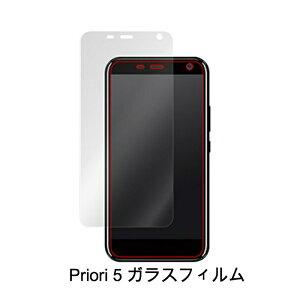 Priori 5|FTJ17A00|FREETEL(フリーテル) 強化ガラス液晶保護フィルム