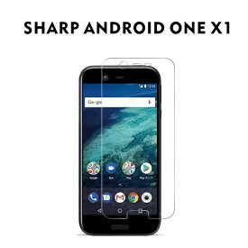 Y!mobile Android One X1 強化ガラス液晶保護フィルム