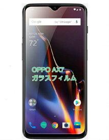 OPPO AX7 ガラスフィルム 強化ガラス液晶保護フィルム