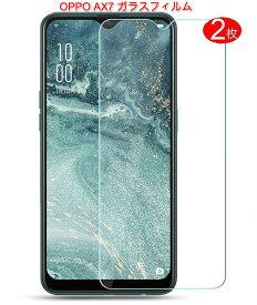 二枚セット OPPO AX7 ガラスフィルム 強化ガラス液晶保護フィルム