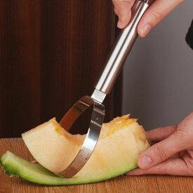 送料無料 キッチン スクープ kichen scoop 果肉 種取果物 野菜 ピーラー 皮むき 便利 調理器具