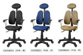 【3/11(木)1:59までクーポン有】DR-7900SP C005BKD1 C005BED1 C005BND1 DUOREST デュオレストオフィスチェアー 正規品 office chair 椅子 イス チェア− 【代引不可】デオレスト パソコンチェア 学習イス 事務イス