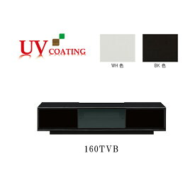 【160TVB】LIBERO リベロテレビボード シンプル 壁掛け 鏡面 UV塗装 モノクロ