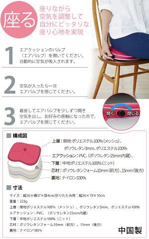 【スリープバンテージエアパッド】空気量を調整できるエアクッションFrancebedフランスベッド