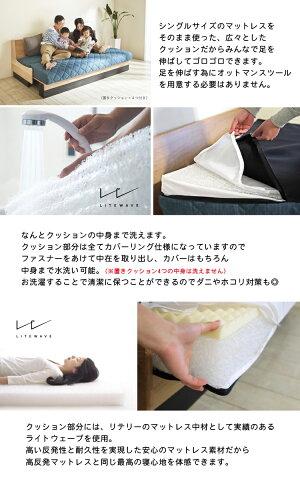 【ソファベッド本体】ごろ寝できるソファドロシー洗えるマットレスソファベッドDorothy