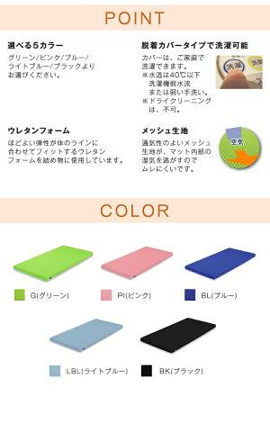 【ベッドフレーム+マットレス2枚】2段ベッドLED照明コンセント付天然木タモ【103.5×214cm】
