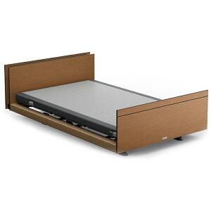 【RQ-1375MB】【3モーター】【セミダブル】パラマウントベッド 電動ベッド 介護ベッド【フレームのみ】【フレームとマット同時購入でシーツプレゼント】