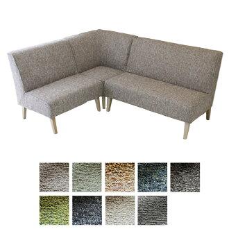 Seeking Comfortable Sitting Comfort Compact Sofas Corner Type Ld Dining Table Living Set Shaped 3 Piece 1p 2p Sofa
