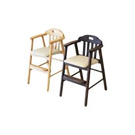 オイル塗装のベビーチェア デラックス 完成品 キッズチェア 子供用 食事用 椅子 いす イス ベビー キッズ 格安 チェアー ハイチェア 自然 オイル 塗装 乳児用 チェア インテリア ナチュラル 木製 木 ダークブラウン