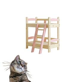 【ペット用ベッド】【2段】サイズ×1段2段3段 カラー×3色 ペット用品 パイン材 無垢【お客様組立品】
