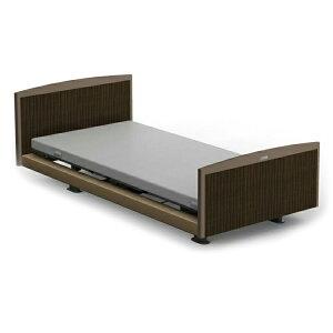 【RQ-1235BC】【2モーター】パラマウントベッド 電動ベッド 介護ベッド【ベッドフレームのみ】【日本製】 【フレームとマット同時購入でシーツプレゼント】