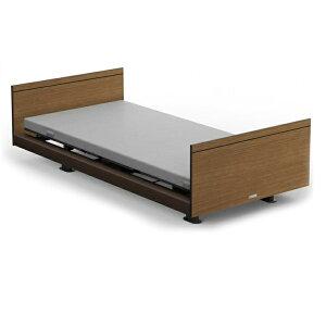 【RQ-1136SB】【1+1モーター】パラマウントベッド 電動ベッド 介護ベッド【ベッドフレームのみ】【日本製】 【フレームとマット同時購入でシーツプレゼント】