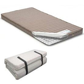 【7/19(金)20時〜クーポン有!】 France Bed( フランスベッド ) 折りたたみ スプリング マットレス ラクネスーパー SS ・ スモールシングル サイズ france bed MATTRESS 高密度スプリング 持ち運び