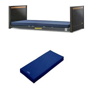 【電動ベッドフレーム+マットレス】介護ベッド FL-1402 SLD-18R France Bed フランスベッド シングル