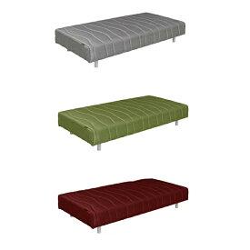 シングルサイズ FBM-018 France Bed フランスベッド 脚つきマットレス