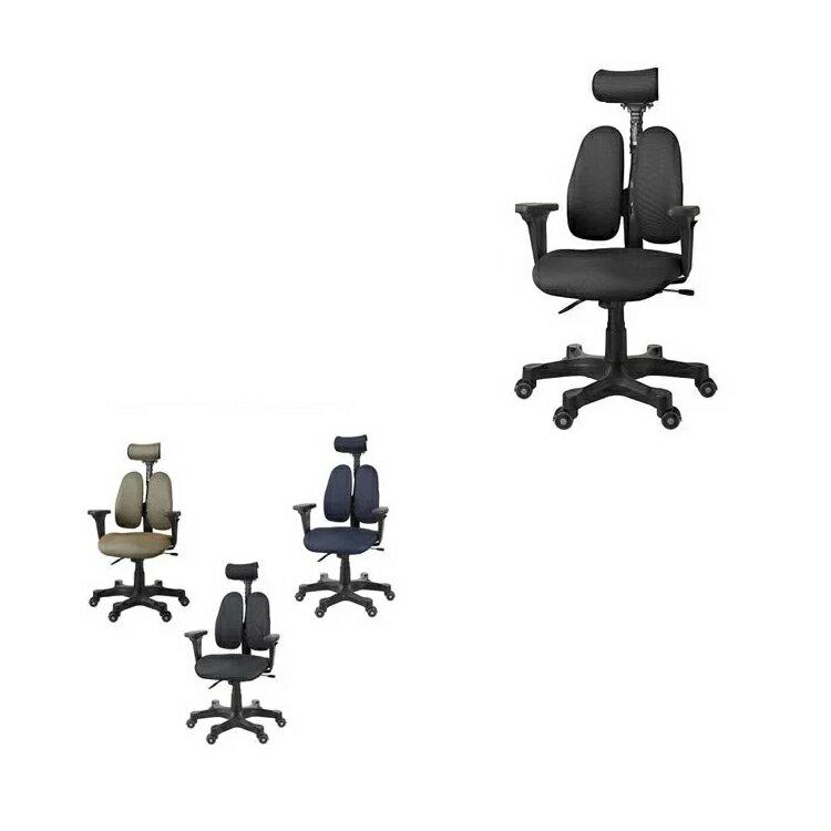 DR-7501 SP DUOREST デュオレストオフィスチェアー 正規品 office chair 椅子 イス チェア− 【代引不可】デオレスト パソコンチェア 学習イス 事務イス