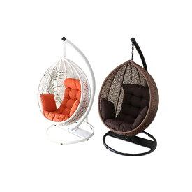 リゾート風 ハンギングチェアハンモックチェア 屋外 リゾート ラタン 撥水 ブラウン ホワイト 茶 白 オシャレ エッグ たまご型 ゆりかご ゆったり ガーデン 庭 リビング 椅子 チェア イス カントリー
