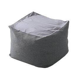 【6/21(金)20時〜クーポン有】【XLサイズ】特大のキューブ型ビーズクッション・日本製 カバーがお家で洗えます | Guimauve-ギモーブ-