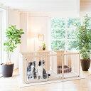 「新商品」『サークルプラス FS80XLp メッシュ』 日本製 木製 ペットサークル 大型犬 サークル サークル 多頭飼い