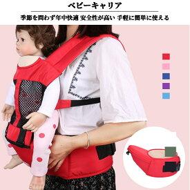 抱っこひも おんぶ紐 多機能抱っこ紐 対面抱き 前向き抱っこ おんぶ 4WAY ベビーキャリア 新生児から3歳まで 日除け O脚防止 ウエストキャリー