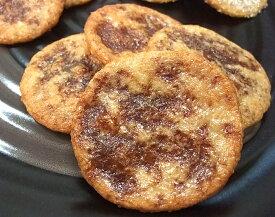 やわらか煎餅(ぬれせん) 醤油 10枚入国産うるち米100%【ハロウィン お菓子】