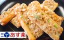 【あす楽】送料コミコミ 納豆おかき 210g お徳用 <新規格>【納豆・チーズ・ねぎ入り】【おかき・煎餅・せんべい・あ…