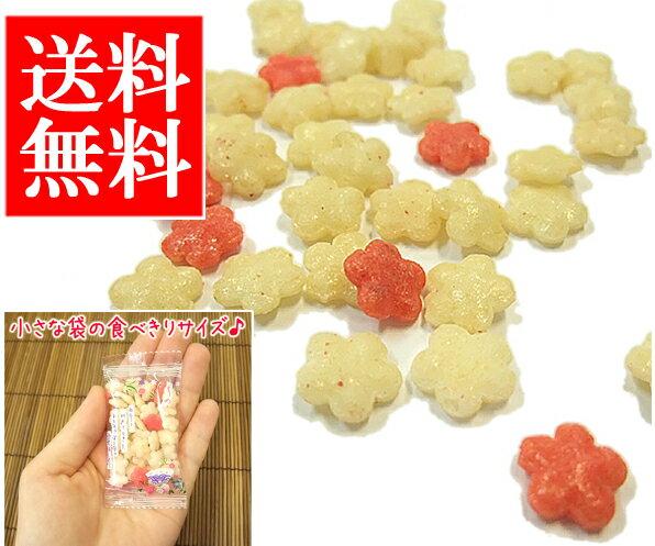 【送料コミコミ】<梅あられ> ミニ梅 紅白 40個入【smtb-td】【ハロウィン お菓子】