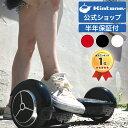 【新色登場!】ミニ セグウェイ キントーン KINTONE クラシック モデル D01D バランススクーター 【レビューを書いて…