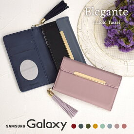 Galaxy A41 A7 ケース 手帳型 Galaxy Note20 Ultra 5G galaxy S20 S10 plus ケース 手帳型 galaxy A20 カバー S20+ S10+ Galaxy note 10 plus ケース 手帳型 SCG06 SC-53A sc-02m おしゃれ ベルトなし かわいい 鏡付き 携帯ケース ギャラクシー a7 a41 a20 s20 s10 ケース