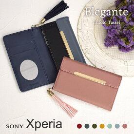 Xperia エクスペリア5 ケース xperia5ケース 手帳型 xperia 5 ケース xperia8 ケース 手帳 xperia 1 Ace XZ3 XZ2 Compact XZ1 XZs XZ 手帳型 手帳 ベルトなし エクスペリア5 1 xz3 xz2 xz1 カバー スマホケース 三つ折り タッセル 鏡付き シンプル