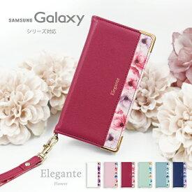 Galaxy ギャラクシー ケース Galaxy ケース S10 S10+ S9+ 手帳型ケース galaxy S8 S8+ feel 手帳型 手帳 ベルトなし スマホケース 花 フラワー 花柄 SC-03L SCV41 SC-04L SCV42 SCV43 SC-05L SC-03K SCV39 SC-02J SCV36 ケース カバー