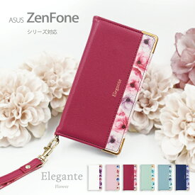 ZenFone max m2 ケース Zenfone max pro m2 ケース 手帳 手帳型 Zenfone live l15 ケース Zenfone 6 5 5Q 5Z zenfone4 MAX Pro Selfie Live 手帳型 手帳 ゼンフォン スマホケース おしゃれ かわいい 花 フラワー 花柄