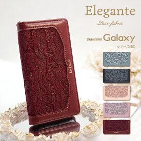Galaxy A41 A7 ケース 手帳型 Galaxy Note20 Ultra 5G S20 S10 plus ケース 手帳型 galaxy A20 カバー S20+ S10+ Galaxy note 10 plus ケース 手帳型 SCG06 SC-53A sc-02m おしゃれ ベルトなし かわいい Elegante レース 携帯ケース ギャラクシー a7 a41 a20 s20 s10 ケース