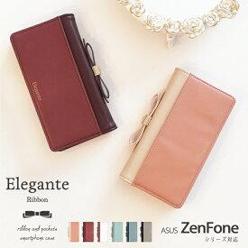 ZenFone max m2 ケース Zenfone max pro m2 ケース 手帳 手帳型 Zenfone live l15 ケース Zenfone 6 5 5Q 5Z zenfone4 MAX Pro Selfie Live 手帳型 手帳 ゼンフォン スマホケース リボン バイカラー おしゃれ かわいい