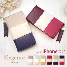 Tricolor iphone11 iPhone11 Pro iphone 11 pro max iphone xr iPhone8 ケース iphonex iPhone8 7 6s ipod touch 7 6 携帯ケース 携帯カバー アイフォン8 アイフォン6s スマホケース 手帳型 手帳 タッセル スマホカバー ベルトなし ケース スマホケース トリコロール 鏡付き