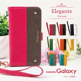 Galaxy A41 A7 ケース 手帳型 Galaxy Note20 Ultra 5G galaxy S20 S10 plus ケース 手帳型 galaxy A20 カバー S20+ S10+ Galaxy note 10 plus ケース 手帳型 SCG06 SC-53A sc-02m おしゃれ かわいい バイカラー 携帯ケース ギャラクシー a7 a41 a20 s20 s10 ケース