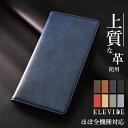 ELEVIDE SIMPLE スマホケース 手帳型 全機種対応 iPhone12 iPhone12 pro max iPhone12 mini iPhone se 第2世代 ケース…