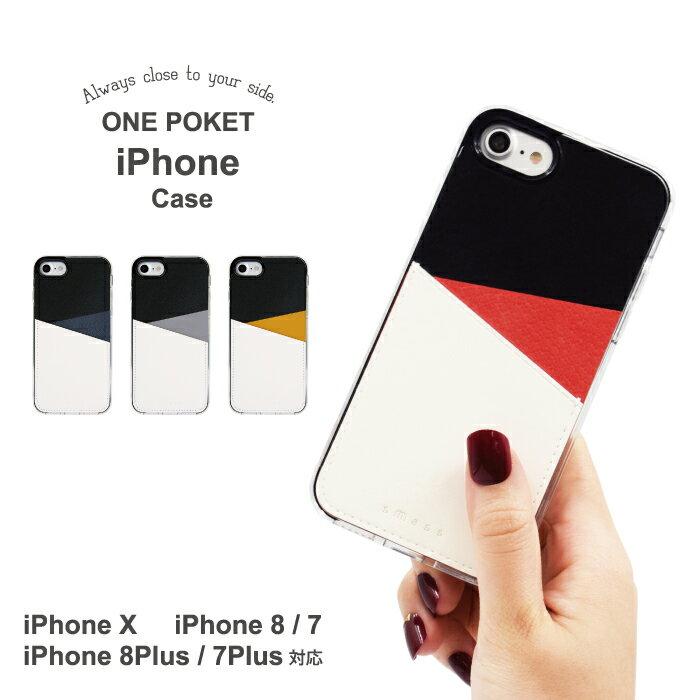 ONE POCKET iPhoneX iphone8 ケース カードポケット付き TPU iphone7 iphone7plus iphone8plus アイフォン アイホン ハードケース カード入れ カードケース ICカード PU レザー おしゃれ シンプル カバー スマホカバー スマホケース