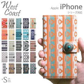 West Coast スマホケース 手帳型 iPhone xs max ケース iPhone XR ケース iPhone X iPhone8 iPhone7 iPhone8 Plus iPhone7 Plus iPod touch 7 6 5 第7世代 第6世代 第5世代 手帳 手帳型ケース カバー 西海岸 コンチョ オルテガ