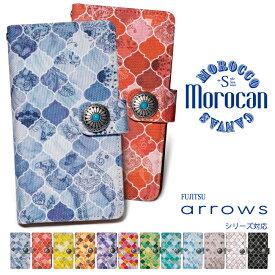 Morocan モロキャン arrows Be3 F-02L ケース 手帳型 arrows rx ケース 手帳型 arrows Be3 F-02L Be NX SV Fit ケース 手帳 手帳型ケース カバー モロッコ キャンバス コンチョ F-04K F-05J F-01J F-03H F-02H F-01H M04 M03 RM02 M02