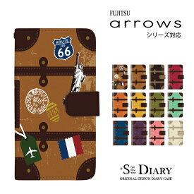 ARROWS アローズ ケース arrows Be3 Be NX SV Fit 手帳型 手帳 スマホケース トランク 旅行 カバン
