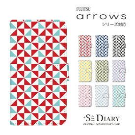 ARROWS アローズ ケース arrows Be3 Be NX SV Fit 手帳型 手帳 スマホケース 和柄 市松模様 モダン