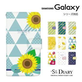 Galaxy ギャラクシー ケース galaxy Note10+ S10 S10+ feel2 Note9 S9 S9+ galaxy S8 S8+ feel 手帳型 手帳 スマホケース 夏 レモン マリン