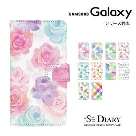 Galaxy ギャラクシー ケース galaxy Note10+ S10 S10+ feel2 Note9 S9 S9+ galaxy S8 S8+ feel 手帳型 手帳 スマホケース 水彩 絵具 ペイント 花柄
