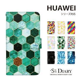 HUAWEI ファーウェイ ケース huawei nova 3 lite 3 huawei Mate 20 Pro P20 Pro lite Mate10 P10 手帳型 手帳 スマホケース ステンドグラス風 幾何学 六角形