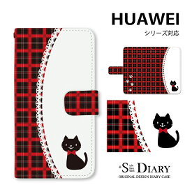 HUAWEI ファーウェイ ケース huawei nova 3 lite 3 huawei Mate 20 Pro P20 Pro lite Mate10 P10 手帳型 手帳 スマホケース 猫 ねこ チェック柄