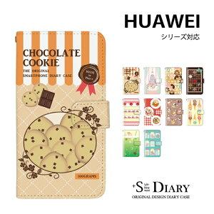 HUAWEI ファーウェイ ケース huawei nova 3 lite 3 huawei Mate 20 Pro P20 Pro lite Mate10 P10 手帳型 手帳 スマホケース スイーツ お菓子 デザート